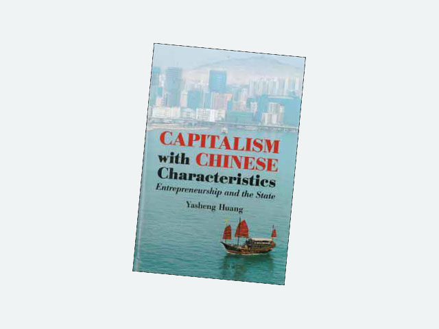 Capitalism with Chinese Characteristics. Entrepreneurship and the State