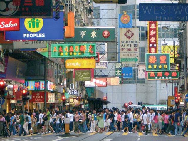 Asciende a 17 el total de sindicatos de la cadena Wal Mart creados en China