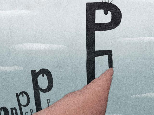 El liderazgo sostenible y responsable se escribe con P de persona
